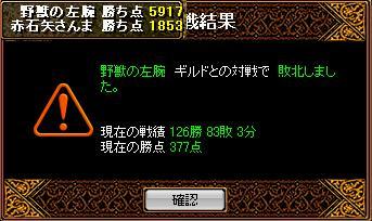 20070115123154.jpg