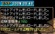 20070116110406.jpg