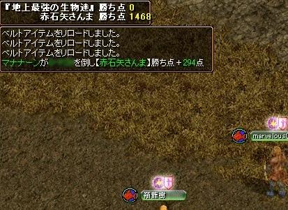 20070116110724.jpg