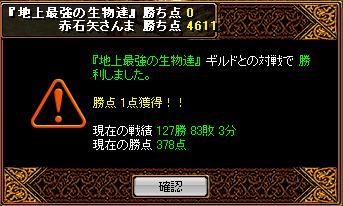 20070116110908.jpg