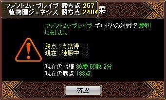 20070118103940.jpg