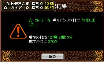 20070119091752.jpg
