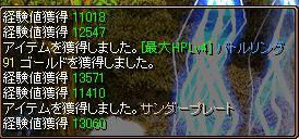 20070121113214.jpg