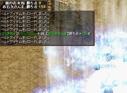 20070121113410.jpg