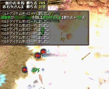 20070121130636.jpg