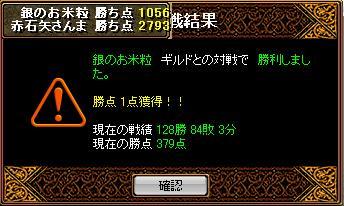 20070121130817.jpg