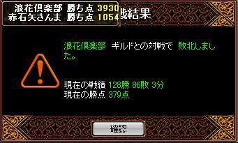 20070125115418.jpg