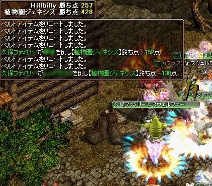 20070126133509.jpg