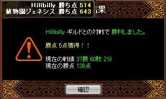 20070126133621.jpg