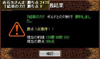 20070127092953.jpg