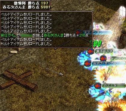 20070128131232.jpg