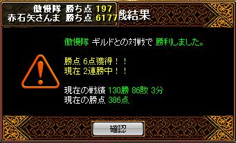 20070128131415.jpg