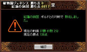 20070129124851.jpg