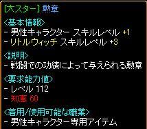 20070129125055.jpg