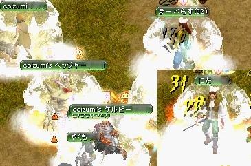 20070201113936.jpg