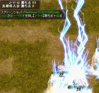 20070201114005.jpg