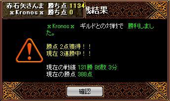 20070203095006.jpg