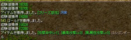 20070203095502.jpg