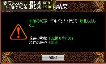 20070205114654.jpg