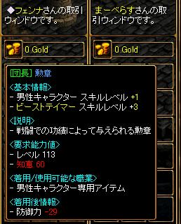 20070205115101.jpg