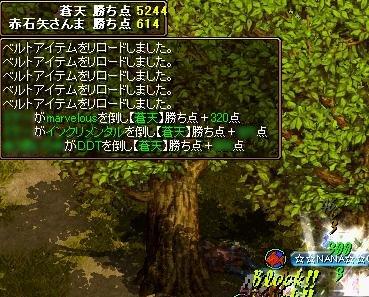 20070207143011.jpg