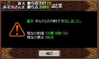 20070207143106.jpg