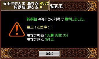 20070209141514.jpg