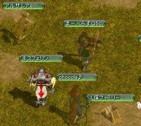 20070210085233.jpg