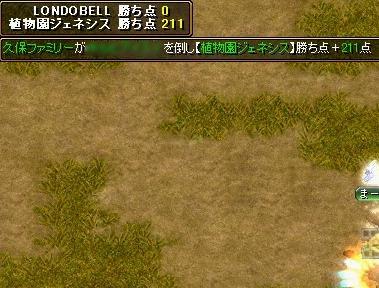 20070210085314.jpg