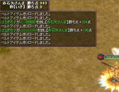 20070210085725.jpg