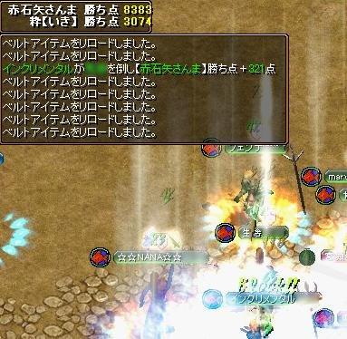 20070210085910.jpg