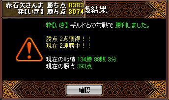 20070210090047.jpg