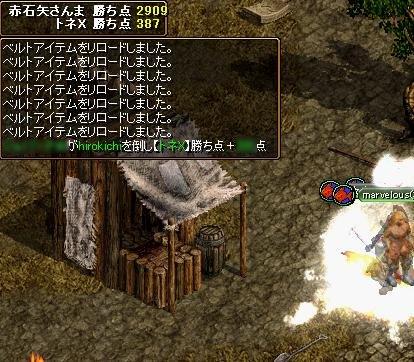 20070212092831.jpg