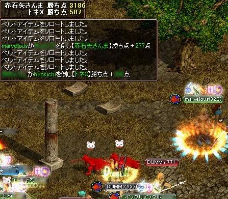 20070212092917.jpg