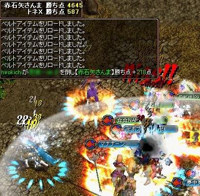20070212093103.jpg