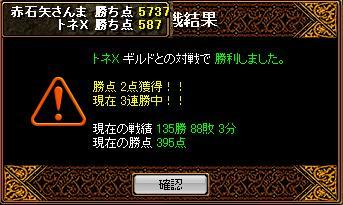 20070212093222.jpg