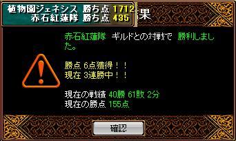 20070213111701.jpg
