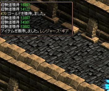 20070215095625.jpg