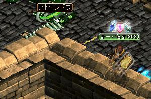 20070215095641.jpg