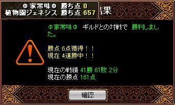 20070216130940.jpg
