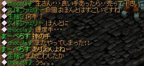 20070216131044.jpg