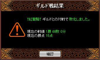 20070218131041.jpg