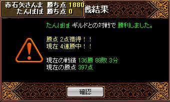 20070218131248.jpg