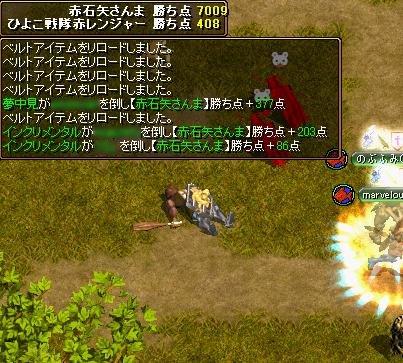 20070219111525.jpg