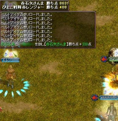 20070219111553.jpg