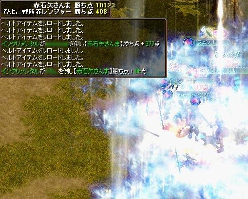 20070219111609.jpg