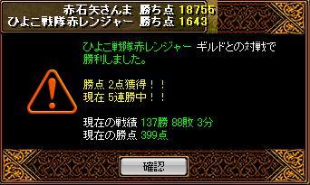20070219111722.jpg