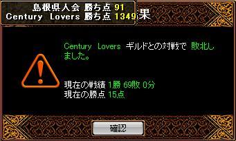 20070220123121.jpg