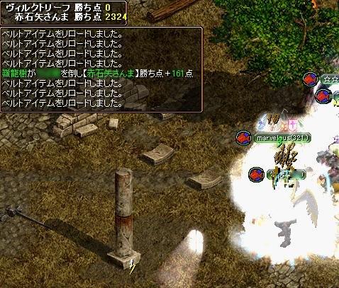 20070221124412.jpg