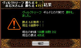 20070221124431.jpg